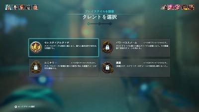 f:id:gameblogx:20180810195416j:plain