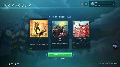 f:id:gameblogx:20180810195915j:plain