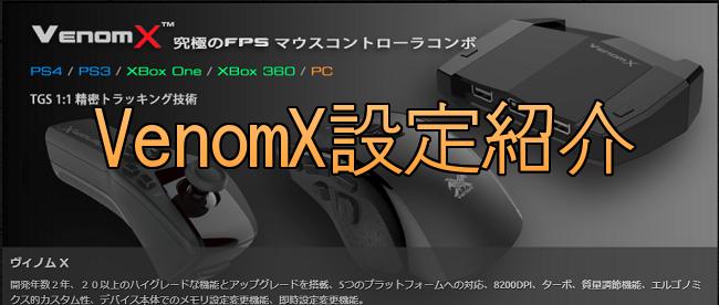 f:id:gameblogx:20180817134322p:plain