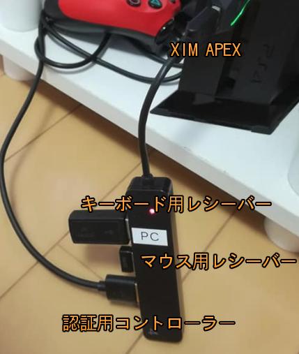f:id:gameblogx:20180826093547p:plain