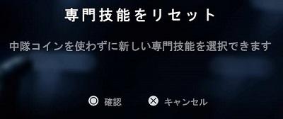 f:id:gameblogx:20181122182524j:plain