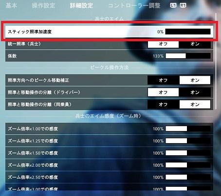 f:id:gameblogx:20181124085556j:plain