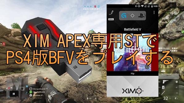 f:id:gameblogx:20181124092801j:plain