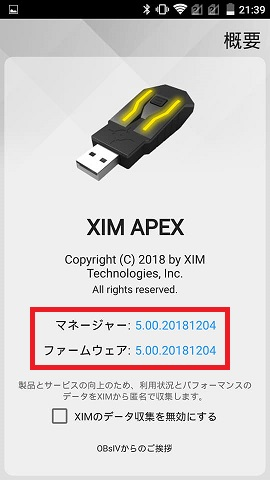 f:id:gameblogx:20181225214404j:plain