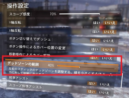 f:id:gameblogx:20181228194837j:plain