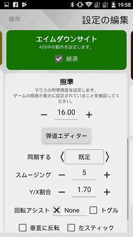 f:id:gameblogx:20181228200411j:plain