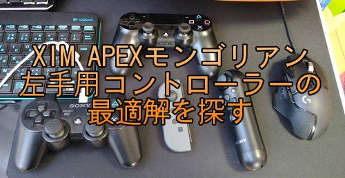 f:id:gameblogx:20190103114717j:plain
