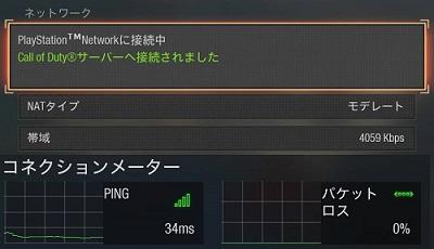 f:id:gameblogx:20190106090316j:plain