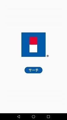 f:id:gameblogx:20190202163317j:plain