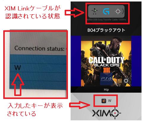 f:id:gameblogx:20190203122606p:plain
