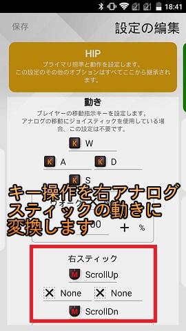 f:id:gameblogx:20190207185027j:plain