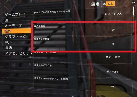 f:id:gameblogx:20190209090815j:plain