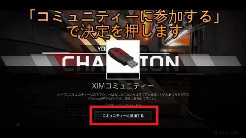 f:id:gameblogx:20190227202652j:plain