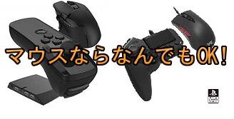 f:id:gameblogx:20190227203741j:plain