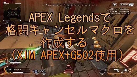 f:id:gameblogx:20190331144651j:plain
