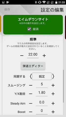 f:id:gameblogx:20190411213717j:plain