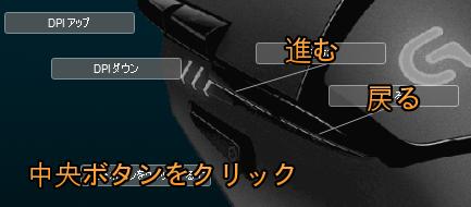 f:id:gameblogx:20190520193751p:plain