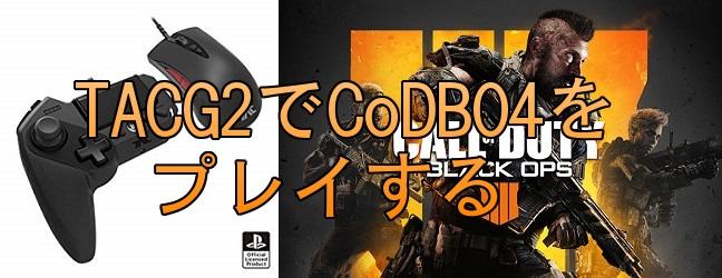f:id:gameblogx:20190520210658j:plain