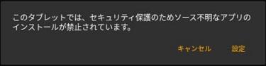 f:id:gameblogx:20190608173854j:plain