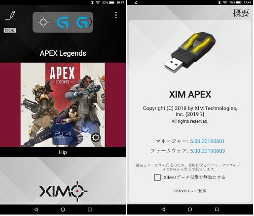 f:id:gameblogx:20190608174248j:plain