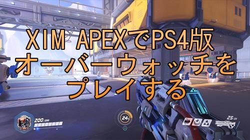 f:id:gameblogx:20190818155311j:plain