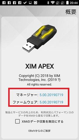 f:id:gameblogx:20190821204807j:plain