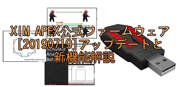 f:id:gameblogx:20190821211530j:plain