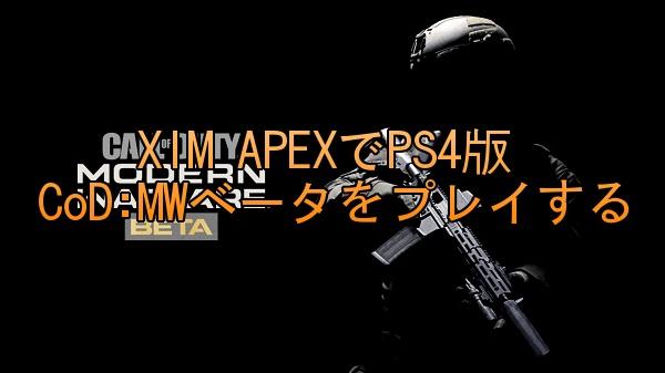 f:id:gameblogx:20190913061716j:plain