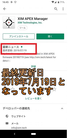 f:id:gameblogx:20190914165445j:plain