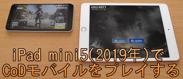 f:id:gameblogx:20191005125521j:plain