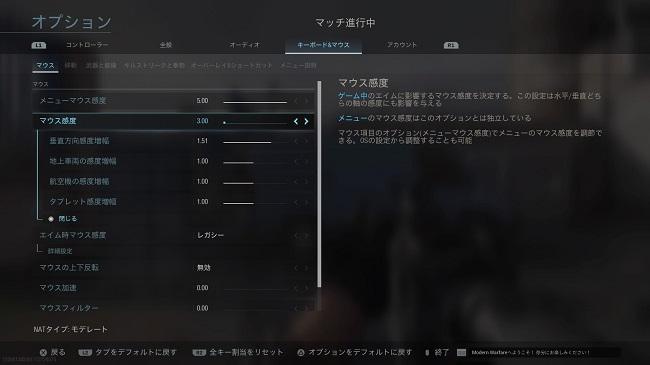 f:id:gameblogx:20191111194634j:plain