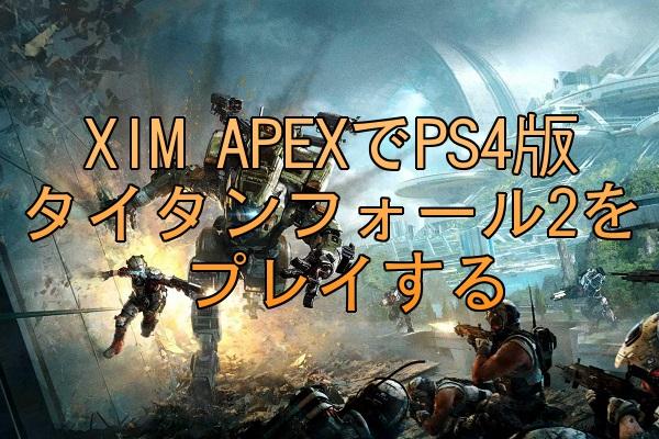 f:id:gameblogx:20191128234531j:plain