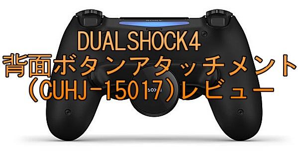 f:id:gameblogx:20200116194600j:plain