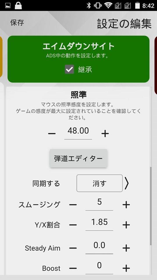 f:id:gameblogx:20200119084824j:plain