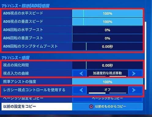 f:id:gameblogx:20200307133918j:plain