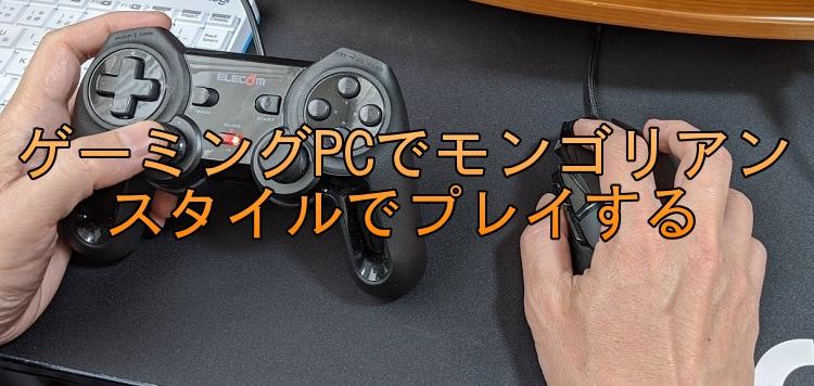 f:id:gameblogx:20200503103042j:plain