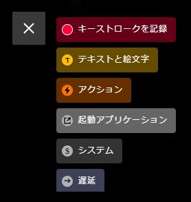 f:id:gameblogx:20200506150021p:plain