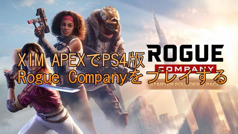 f:id:gameblogx:20200803212028j:plain