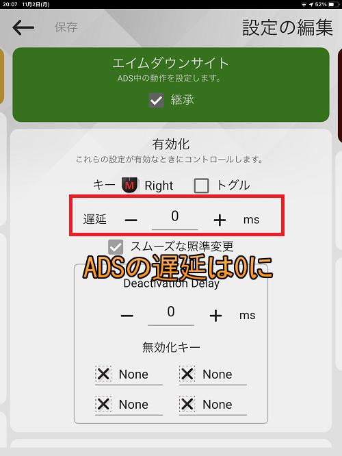 f:id:gameblogx:20201102202343p:plain