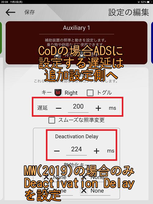 f:id:gameblogx:20201102202533p:plain