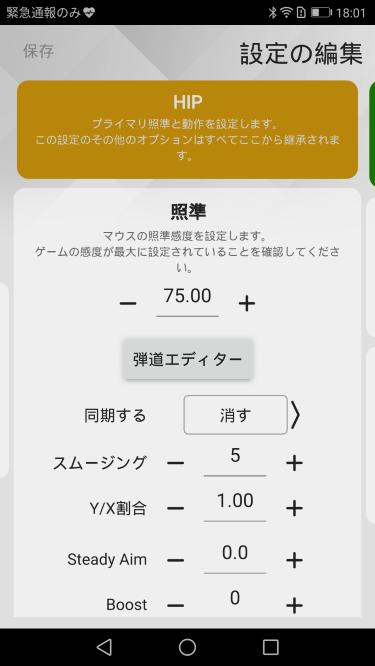 f:id:gameblogx:20201122184340p:plain
