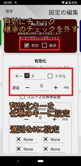f:id:gameblogx:20201126202755j:plain