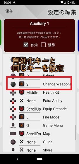 f:id:gameblogx:20201126203212j:plain