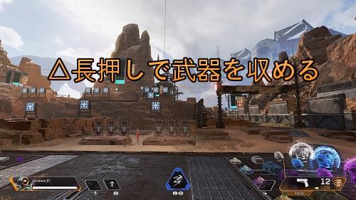 f:id:gameblogx:20201126205306p:plain