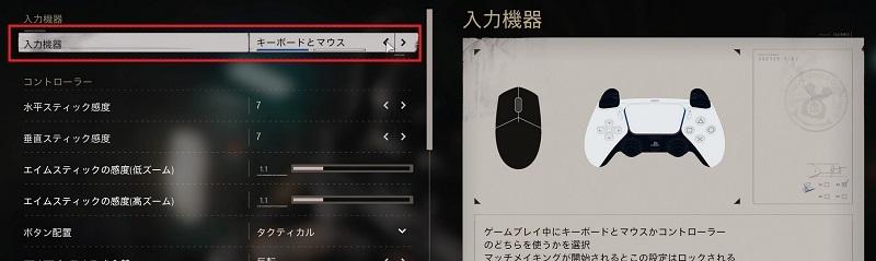 f:id:gameblogx:20210109113804j:plain