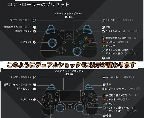 f:id:gameblogx:20210111103157p:plain