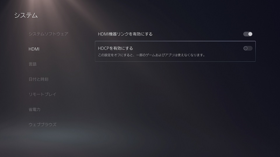 f:id:gameblogx:20210212214312j:plain