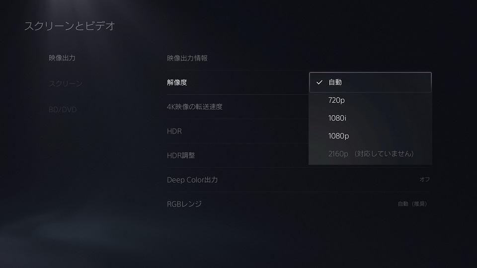 f:id:gameblogx:20210212214529j:plain