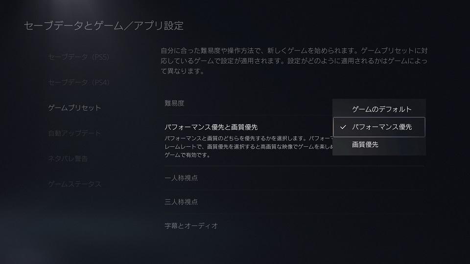 f:id:gameblogx:20210212215217j:plain