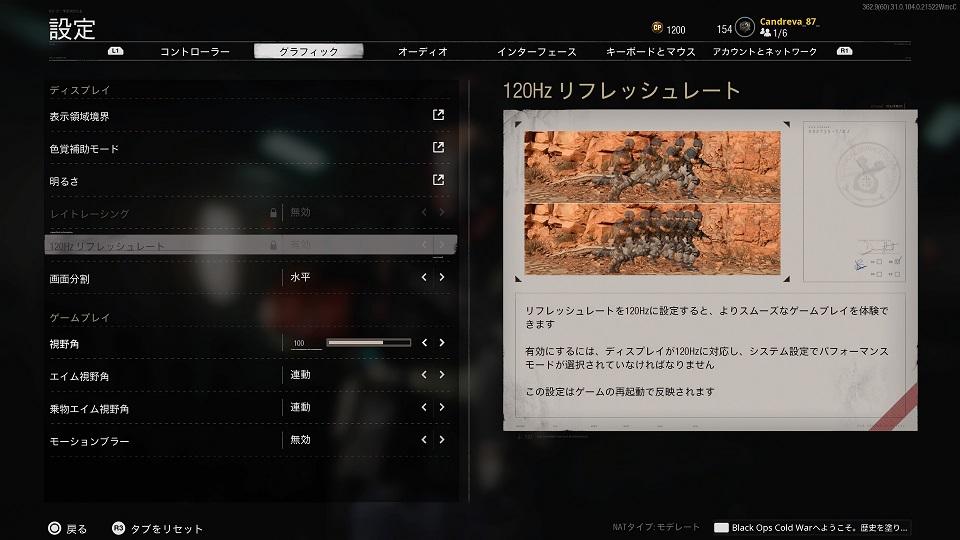 f:id:gameblogx:20210212215454j:plain